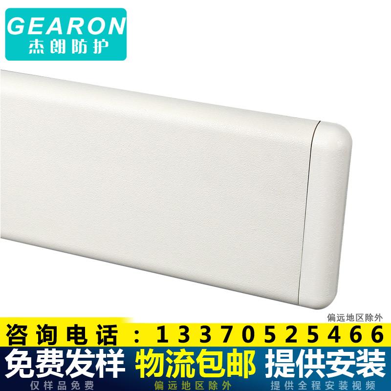 杰朗防护150铝合金护墙板