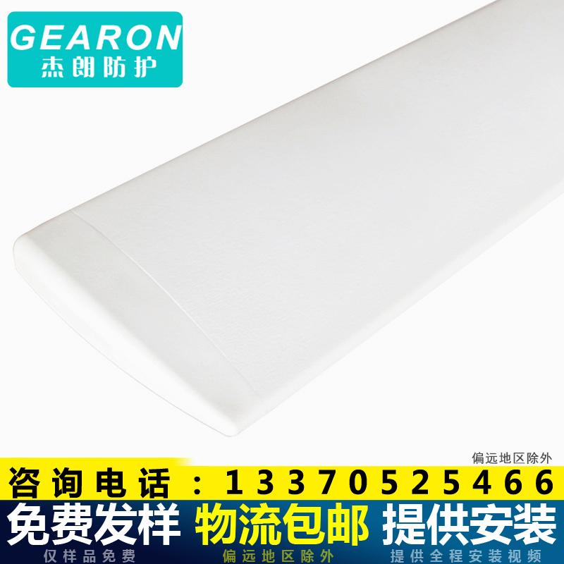欧式月牙型PVC防撞带护墙板