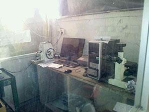 金相检验室