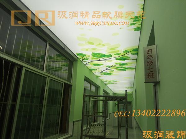 学校走廊软膜天花吊顶案例