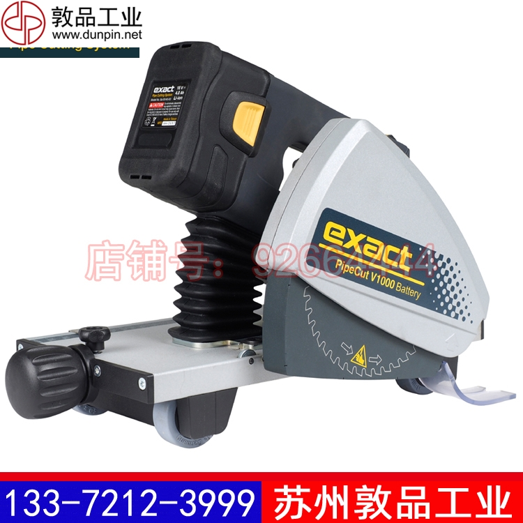 Exact通风管切管机V1000PipeCut Battery