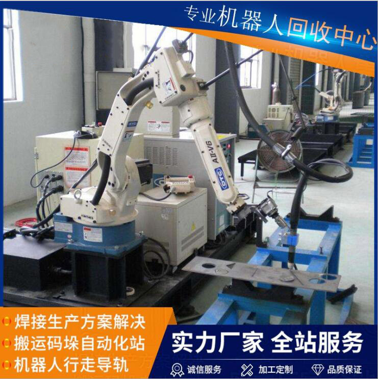 喷涂机器人 IRB6700(图1)