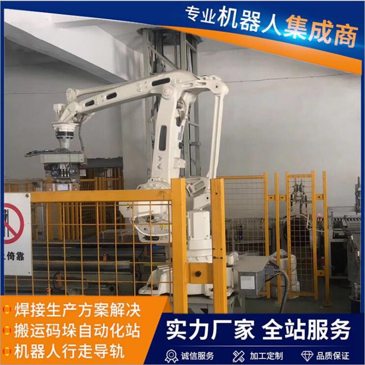 喷涂机器人 IRB6700(图2)