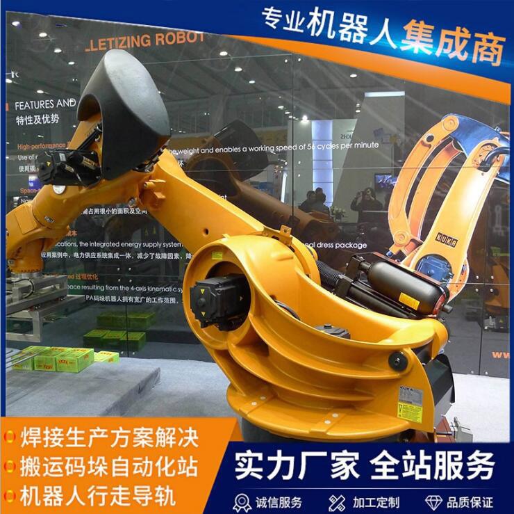 喷涂机器人 IRB6700(图3)