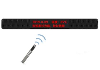 高清网播信管系统智慧终端NB-2
