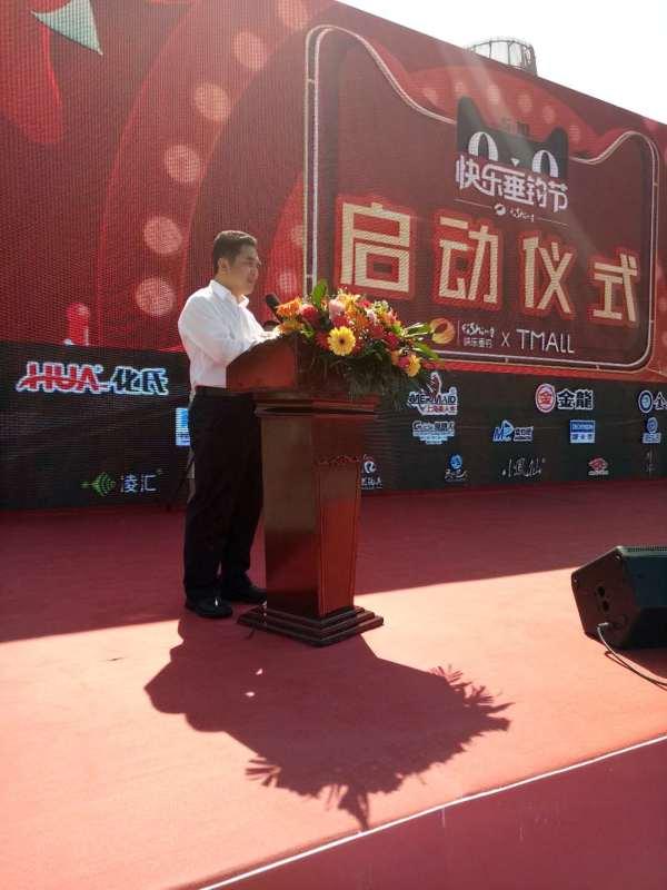 5.18天猫快乐垂钓节在临湘国际垂钓中心拉开帷幕