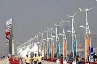 什么是低碳经济?