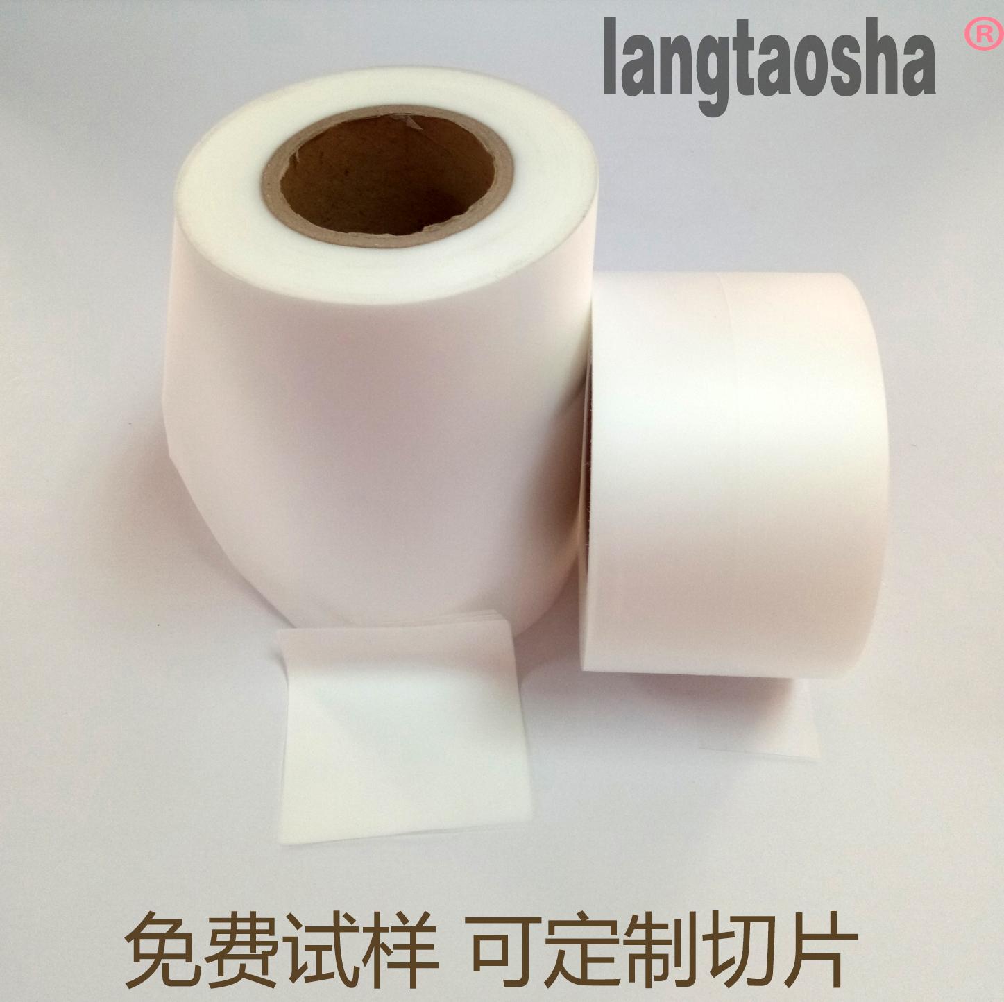 塑料超声波焊接用哪一种保护膜?