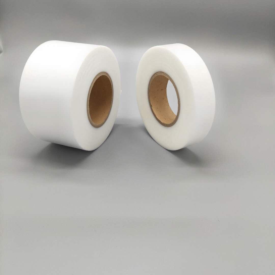 <b>尼龙塑料外壳焊接保护膜-浪淘沙超声波保护膜</b>