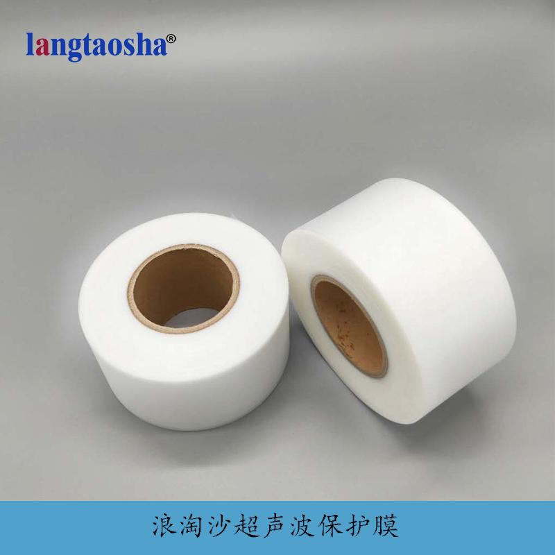 <b>塑胶玩具焊接保护膜-超声波焊接薄膜</b>