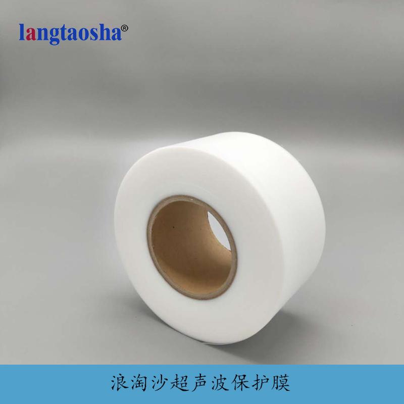 焊接专用薄膜-浪淘沙超声波焊接薄膜