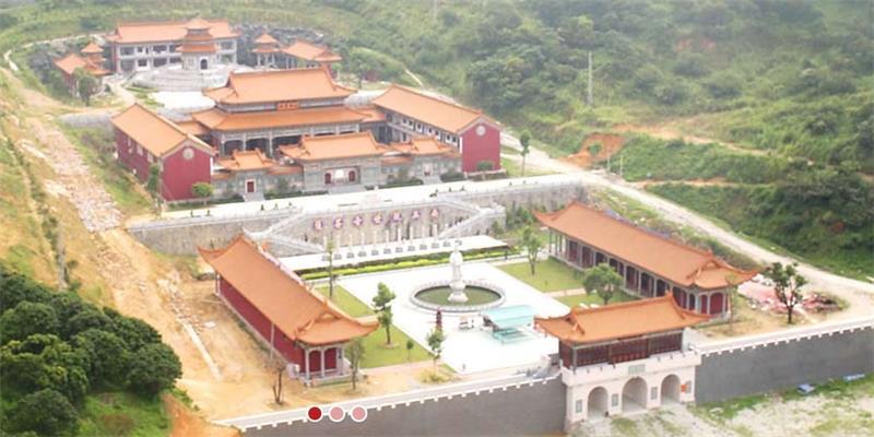 太平山普济寺