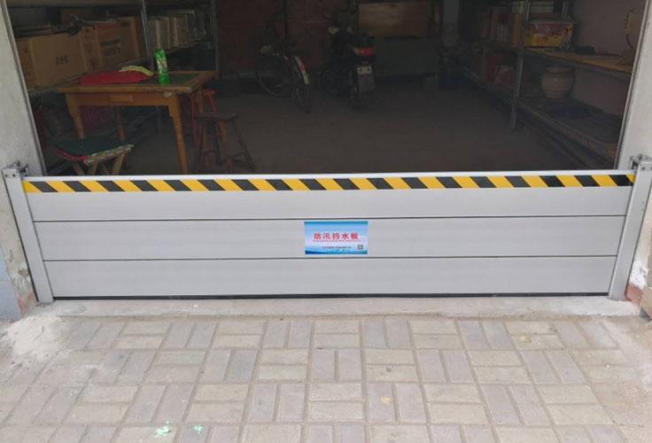 防汛挡水板安装