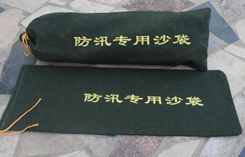 防汛沙袋与传统的不沙袋更具有耐磨性,抗折性。