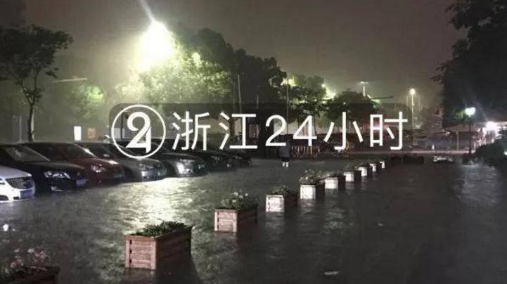 杭州遭遇暴雨袭城!多个小区地下车库未装防汛挡水板补淹
