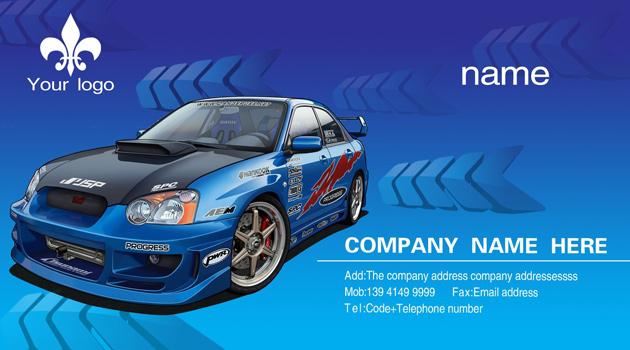 素材 psd 广告海报 汽车 跑车 名片 卡片 创意设计 名片模板
