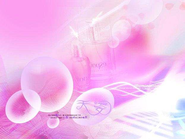 素材 网页模板 婚纱模板 婚纱照 背景 化妆品 粉色背景