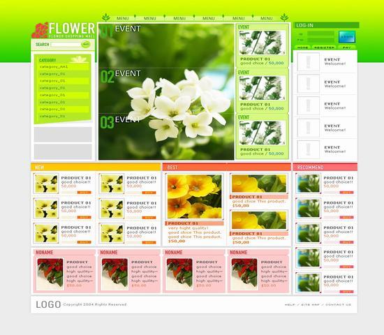 素材 网页模板 动植食物 鲜花 花卉 花园 花店图片