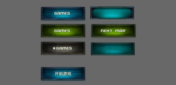 素材 psd 网页元素 游戏按钮 网页按钮 开始游戏 网页ui