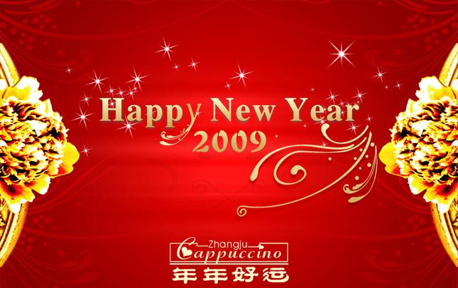 素材 矢量 节日 新年祝福 贺卡设计 红色背景 底纹背景
