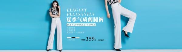 女装促销手绘广告