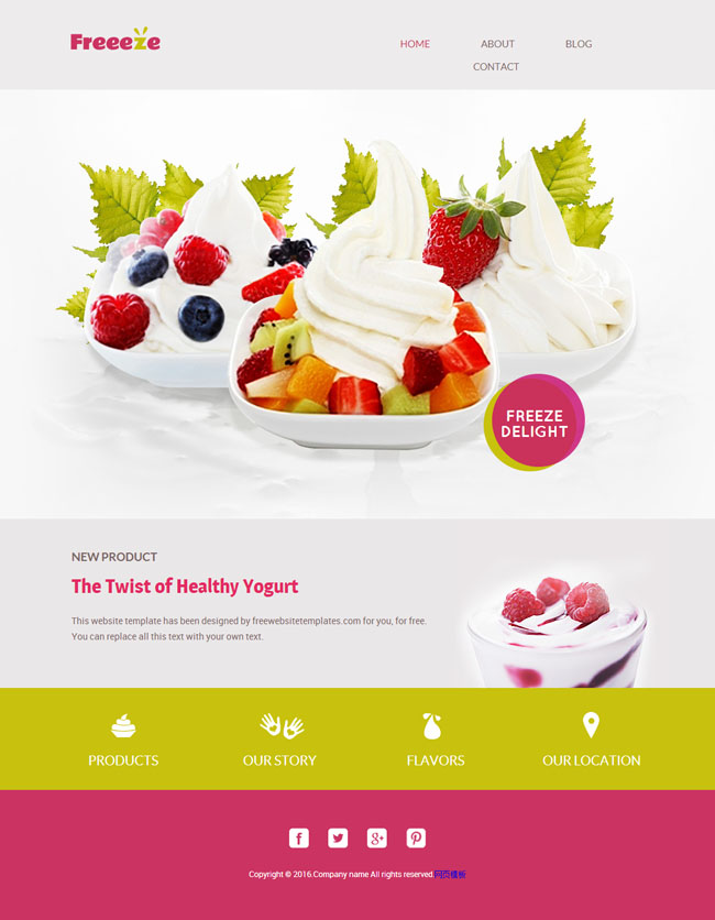素材 网页模板 娱乐休闲 甜点 html 彩色 水果
