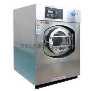 XGQ全自动洗涤脱水机20F