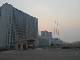 国网河北省电力公司电