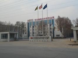河北钢铁技术研究总院