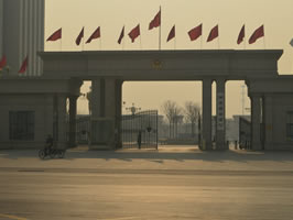 河北省公安厅