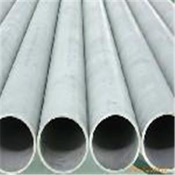 造纸用不锈钢管