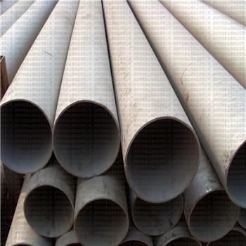 空调压缩用不锈钢管