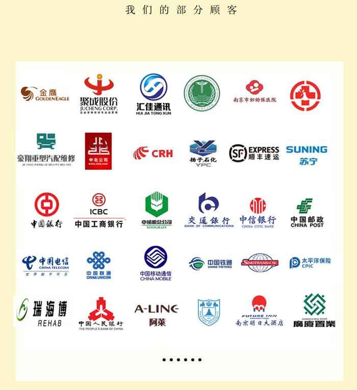 http://www.njyingtaoya.com/upLoad/image/20160117/14530079014622160.jpg
