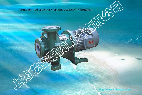 CQB-F系列磁力泵,氟塑料驱动泵
