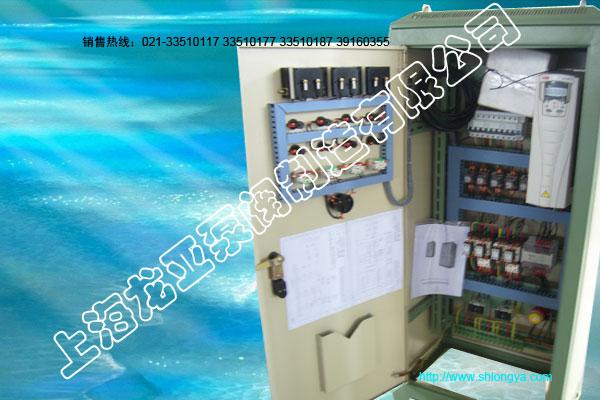 TBP系列供水控制柜