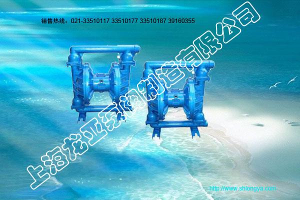 QBY型工程塑料气动