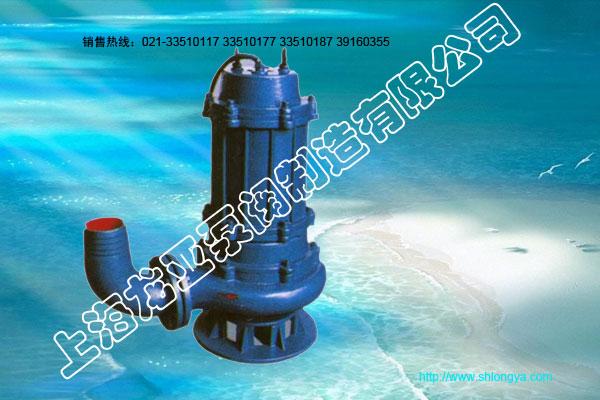 WQD型单相污水潜水