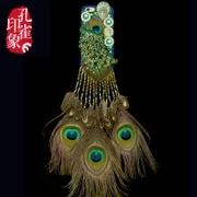 孔雀印象珐琅彩釉系列水晶彩钻手机壳