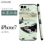 UNNAME水墨意境系列彩绘浮雕手机套