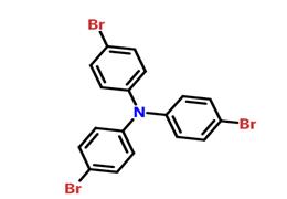 三(4-溴苯基)胺