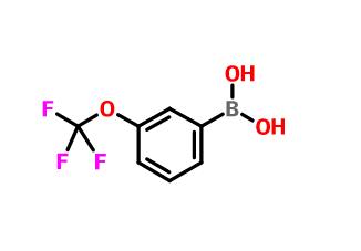 3-(三氟甲氧基)苯硼酸