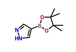 4-吡唑硼酸频哪醇酯