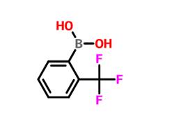 2-(三氟甲基)苯硼酸