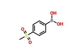 4-(甲磺酰基)苯硼酸