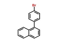 1-(4-溴苯基)萘