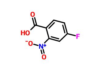 4-氟-2-硝基苯甲酸