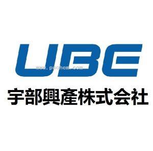 日本宇部UBE 水性聚氨酯树脂系列 UW, ST, UVPUD