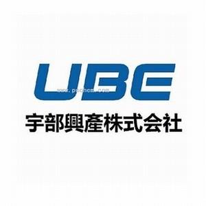 宇部UBE