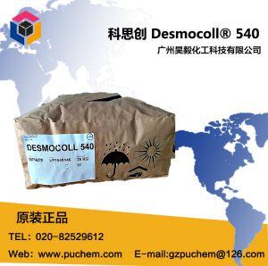 科思创 Desmocoll® 540/4 线性羟基聚氨酯胶粒