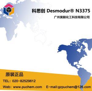 科思创 Desmodur N3375 BA/SN HDI三聚体固化剂 耐光聚氨酯涂料用